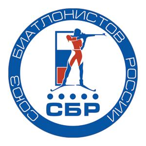 Новости Союза Биатлонистов России